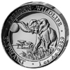 100 Sh Elephant High Relief 2016